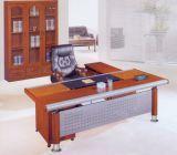 طاولة مكتب ([فك00138])