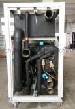 refrigeratore di acqua raffreddato ad acqua industriale del compressore del rotolo 40ton
