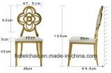 꽃 디자인과 스테인리스 프레임을%s 가진 결혼식 의자