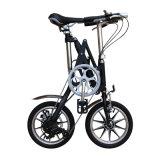 18 Zoll-Aluminiumlegierung ein Sekunden-faltendes Fahrrad/Kohlenstoffstahl-faltendes Fahrrad/variable Geschwindigkeit/einzelne Geschwindigkeit
