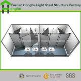 2016 최신 Prefabricated 콘테이너 집 조립식 선적 컨테이너 집