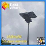 Todos em um/integraram a luz de rua solar do diodo emissor de luz com garantia 5years