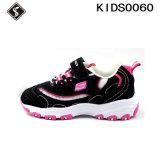 Sports de mode exécutant des chaussures d'espadrille pour des gosses et des enfants