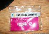 Bolsa linda de la tarjeta del PVC de la alta calidad