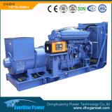 Tipo diesel ajustado de geração elétrico do recipiente do gerador de Genset da produção de eletricidade
