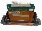 Головка печати поляриса 512 15pl 35pl спектров