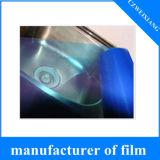 電流を通された鋼鉄ストリップのための保護フィルム