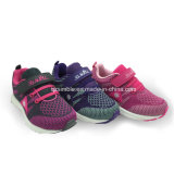 男の子の女の子の子供のための新しい方法子供のスポーツの靴