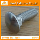 Tornillo del cuello del acero inoxidable DIN603 M12
