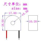 高品質のメートルのためのマイクロ現在のトランスデューサー