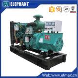 글로벌 보증 80kVA Yuchai 230/400V 50Hz 디젤 발전기