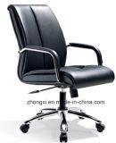 사무실 프로젝트를 위한 현대 직원 의자 회의 의자 매니저 의자
