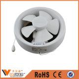 プラスチック円形の換気扇の小さい天井の壁の台紙の台所換気扇