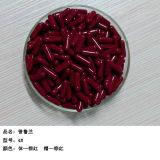 Различные размеры Халяль Сертифицированный Пусто Органическая оболочка капсулы Size00