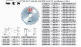 Профессиональный Tct Circluar ранга увидел лезвие для пластичного трудного B. тела & A.T.