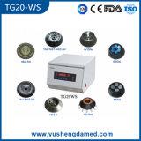 Высокоскоростная центробежка Tg20-Ws