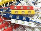 LED 모듈 LED 전등 설비 제조