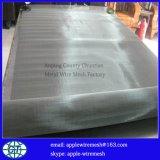 夕食の幅の工場価格の製紙のステンレス鋼の網
