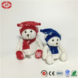 Cute Sitting Teddy Xmas Gift Polar Bear Plush OEM Toy