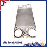 工場と版の熱交換器のための高品質のアルファのLaval Ax30の版を取り替えなさい