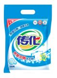 Iraque alta espuma detergente em pó, Lavandaria Pó detergente