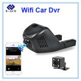 2カメラレンズの自動Dashcamのビデオレコーダー完全なHD 1080P車DVR