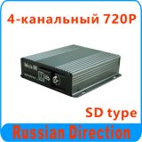 720p que registraba DVR móvil 3G GPS utilizó para la pista los vehículos