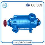 Pompe centrifuge de commande de tir de pression à plusieurs étages de qualité avec le moteur