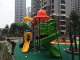 Huadong plásticas baratas equipo del patio en venta (HD14-050A)