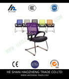 Hzmc032 가죽 & 메시 색깔 파열 게스트 또는 수신 의자