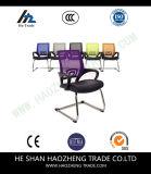 Hzmc106 가죽 & 메시 색깔 파열 게스트 또는 수신 의자