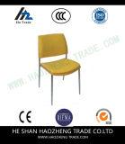 Hzpc114椅子青及び黒い新しいオフィスの椅子の網