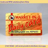 상여 카드를 위한 풀 컬러 PVC 자석 줄무늬 카드