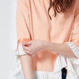 새로운 여자 디자인, 주름을 잡은 시퐁 레이스, 형식 블라우스