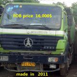 중국은 판매를 위해 덤프 트럭 침대를 이용했다