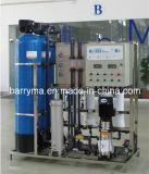 Planta comercial & industrial do tratamento da água