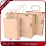 Sacs recyclables de cadeau d'usager d'achats de sac de papier de sacs de transporteur de papier de sac de papier de Brown emballage