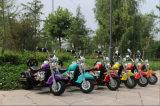 Мотоцикл Harley малышей электрический с 3 колесами