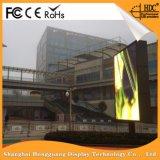P4.81 광고를 위한 옥외 풀 컬러 단계 배경 LED 게시판