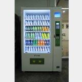 Automaat zg-10 van de drank Aaaaa