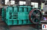 Triturador de pedra do rolo de dois cilindros com melhor qualidade