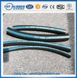 1/я '' 1/2 '' 1 провода '' 2 '' закрутило в спираль гидровлический шланг
