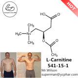 근육 적당 보충교재 이노시톨 L Carnitine는 체지방을 감소시킨다