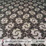 Мягкая черная Nylon ткань шнурка для одежды (M5249)