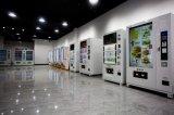 Distributeur automatique de grand écran pour la boisson et le casse-croûte froids 6c (32HP)