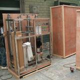 Sistema Purificador de agua a gran escala con Membranas de Osmosis Inversa (KYRO-4000)