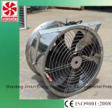 Sale Low Priceのための中国Manufacture Air Circulation Fan