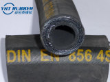 "1/4 "" En 853 2sn Cloth Cover Steel Wire Reinforced Hydraulic Hose Pipe"