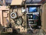 高速ウォータージェットの織機Jw408-190 500rpm