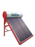 Calentador de agua solar (SALIDA DEL SOL 18 TUBOS)